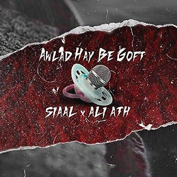 Awlad Haye B Goft
