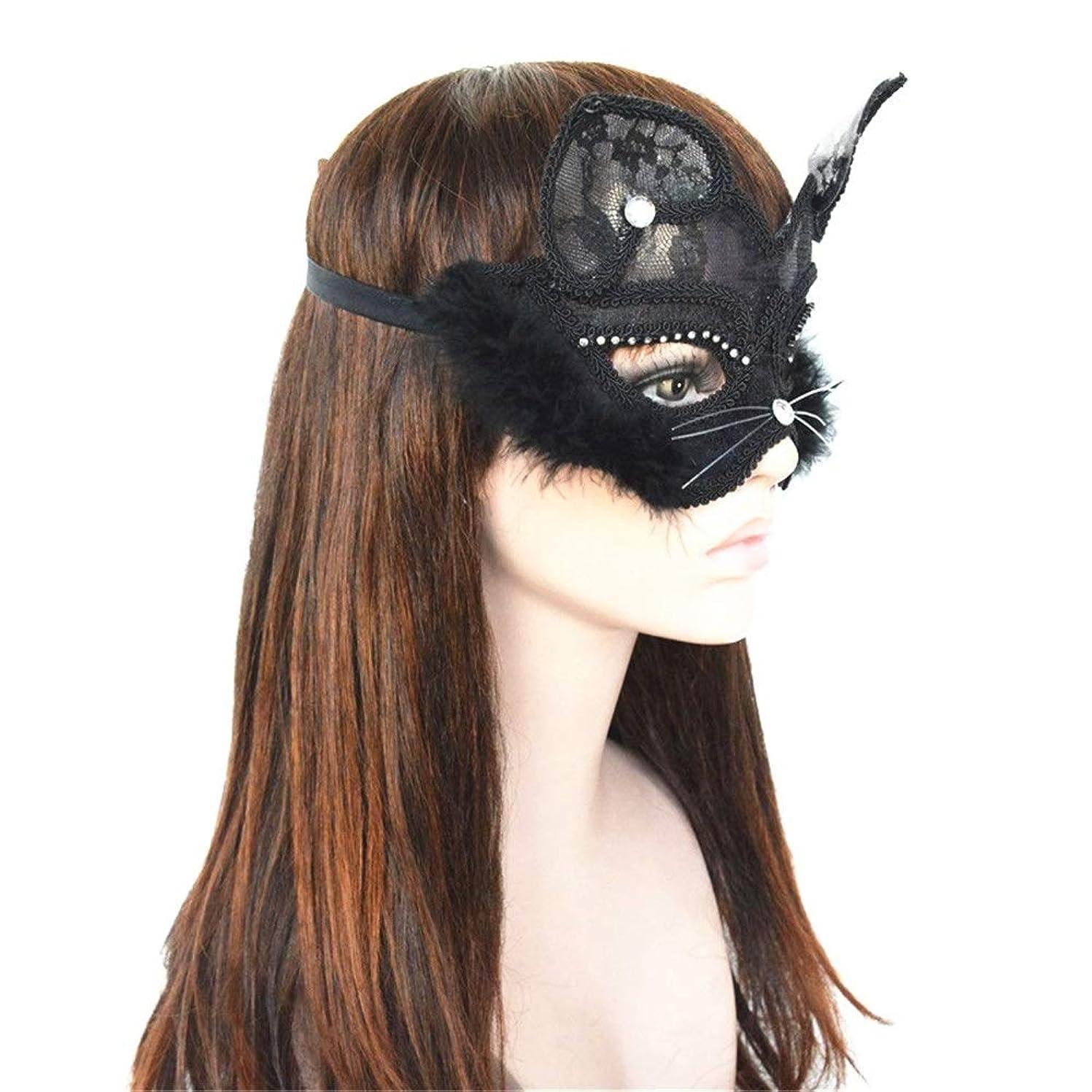 したがって規範遠近法ダンスマスク レース楽しい女性動物猫顔ポリ塩化ビニールハロウィンマスククリスマス製品コスプレナイトクラブパーティーマスク ホリデーパーティー用品 (色 : ブラック, サイズ : 19x15.5cm)