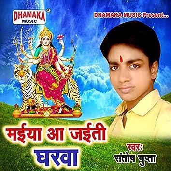 Maiya Aa Jaiti Gharwa