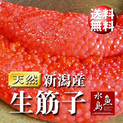 魚水島 新潟産 生筋子(生いくら)季節限定「ずっしり大粒 生すじこ」 2kg