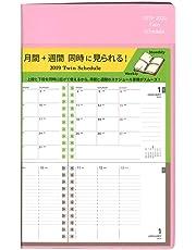 【Amazon.co.jp 限定】学研ステイフル ツイン手帳 手帳 2020年 A5変形 ウィークリー ピンク A10574 2019年 10月始まり