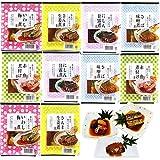 【母の日ギフト・ご贈答・お誕生日プレゼント・ご自宅用にも!】「仙台漬魚」ヘルシー煮魚セット10Pセット 栄養たっぷり青魚の煮魚そのまままるごと骨まで食べられます。