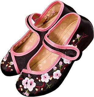 [FERE8890] ガールズ シューズ 刺繍 ダンスシューズ 女の子用 子供用 布靴 フラワー 快適 通気性 プレセント