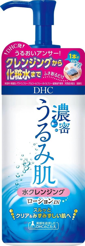 荒れ地半円高価なDHC 濃密うるみ肌 水クレンジングローションイン 290ML