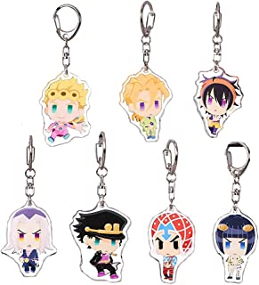 Beautymei Anime Characters Figure Pendants Doll Metal Keychain Japanese Anime Cartoon Key Rings(JoJo's Bizarre Adventure)