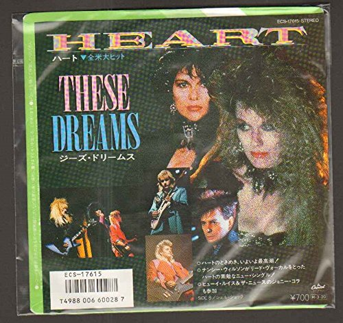 HEART - THESE DREAMS - 7 inch vinyl / 45 record