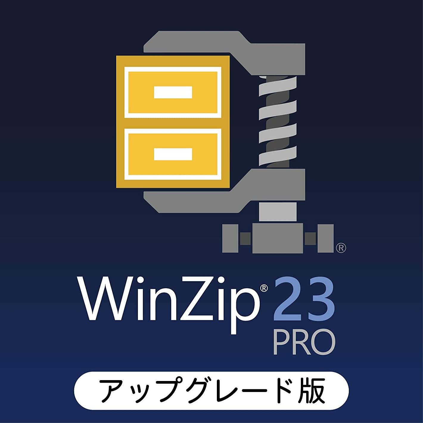 死すべき告発者ストローWinZip 23 Pro アップグレード版|ダウンロード版