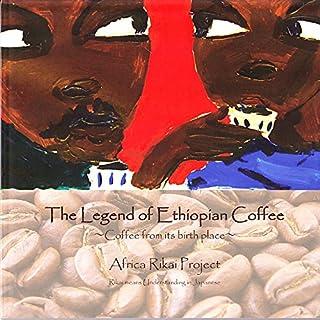 The Legend of Ethiopian Coffee