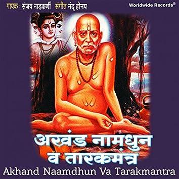 Akhand Naamdhun Va Tarakmantra