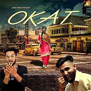 Okat (feat. Ravi Raja)
