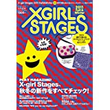 X-girl Stages 2011 Fall&Winter (祥伝社ムック)