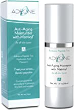 Anti Aging Moisturizer - with Powerful Antioxidants, Peptides, Vitamin C, Hyaluronic Acid, Witch Hazel, Matrixyl, Double Skin's Collagen, Paraben Free, Natural and Made in USA by Adeline