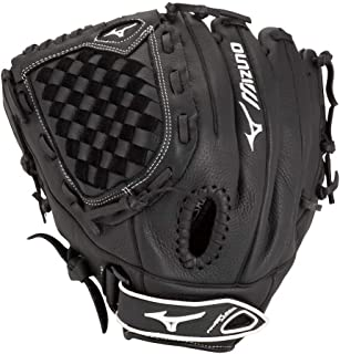 Mizuno PROSPECT 精选青年 fastpitch softball 手套312589