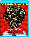 コーマン帝国(続・死ぬまでにこれは観ろ!) [Blu-ray] image