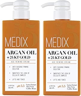 Medix 5.5 Argan Oil Cream with 24kt Gold. Anti-sagging firming cream to reduce the look wrinkles, cellulite, and blemishes. 15oz (Two - 15oz)