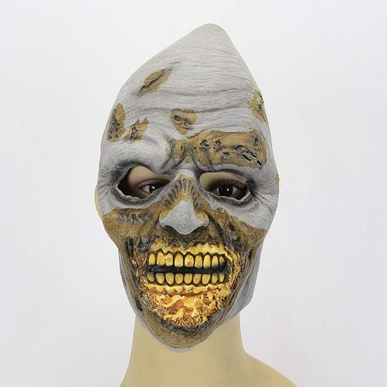 Littlefairy Halloween mask,Halloween Night Shop Party Grün Mouth Face-down Latex Mask B07JB1LDSY Innovation | Viele Stile