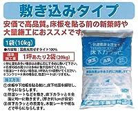 みやちゅう 床下カラッと 敷き込みタイプ(1ケース)