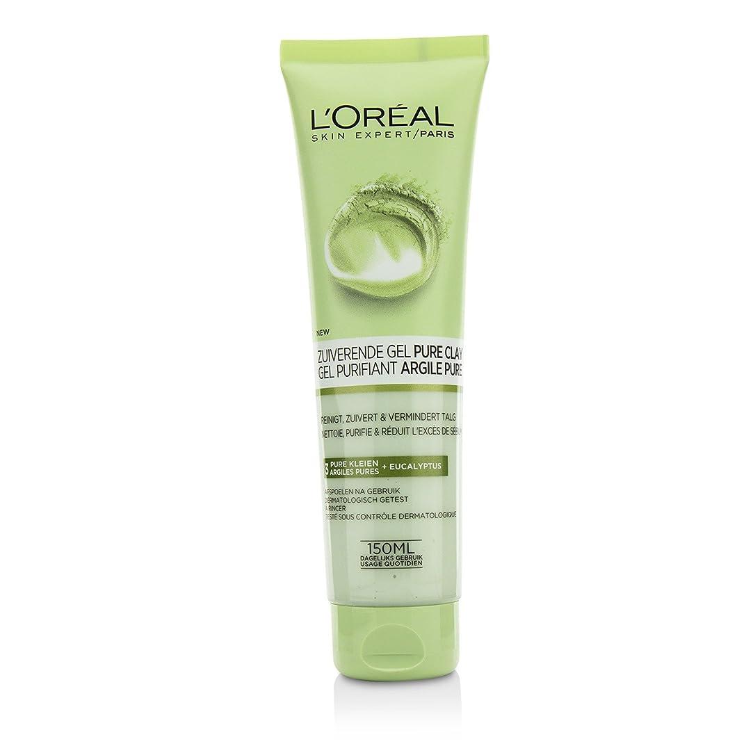ピンポイント不忠スロベニアロレアル Skin Expert Pure-Clay Cleanser - Purify & Mattify 150ml/5oz並行輸入品