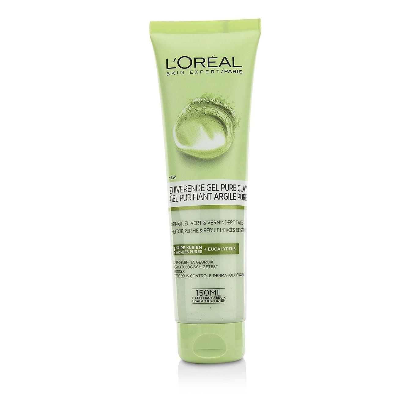 姓ネックレス四回ロレアル Skin Expert Pure-Clay Cleanser - Purify & Mattify 150ml/5oz並行輸入品