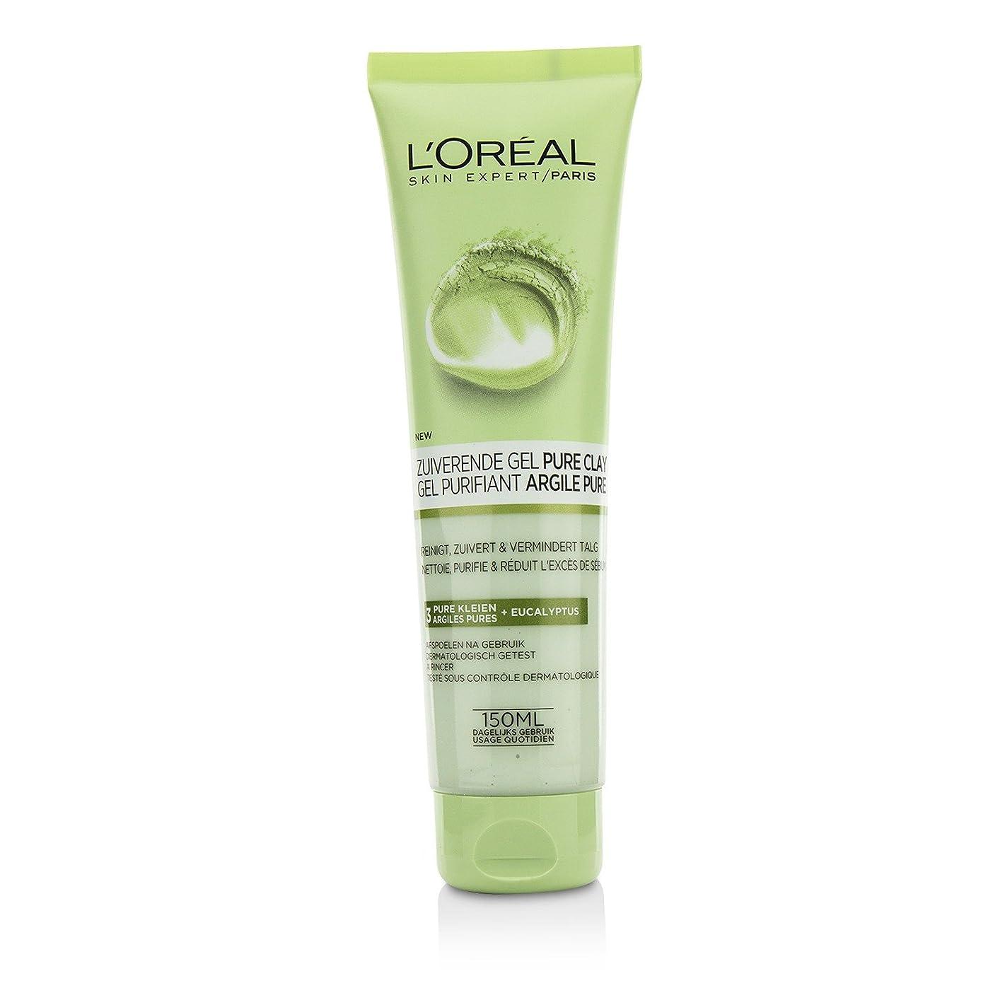 死にかけている鈍い感心するロレアル Skin Expert Pure-Clay Cleanser - Purify & Mattify 150ml/5oz並行輸入品