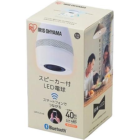 アイリスオーヤマ スピーカー付LED電球 口金直径26mm 40形相当 電球色 LDF11L-G-4S