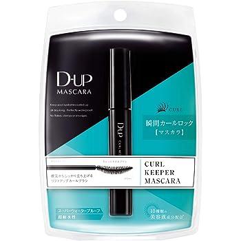 D-UP(ディーアップ) カールキーパーマスカラ ブラック 1本