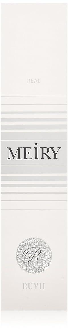 電圧セイはさておき事実上メイリー(MEiRY) ヘアカラー  1剤 90g 5R/7