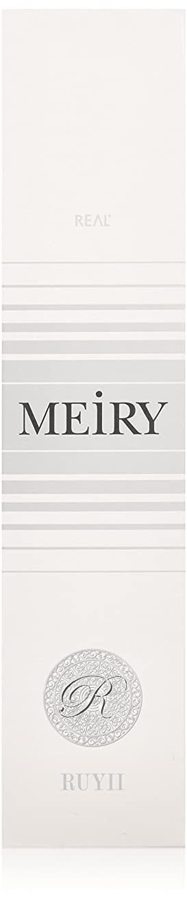 剪断架空の交響曲メイリー(MEiRY) ヘアカラー  1剤 90g 5R/7