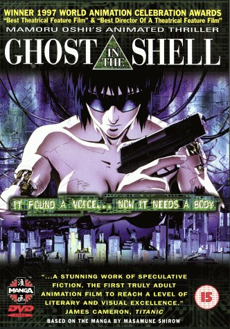 Ghost In The Shell - Anime