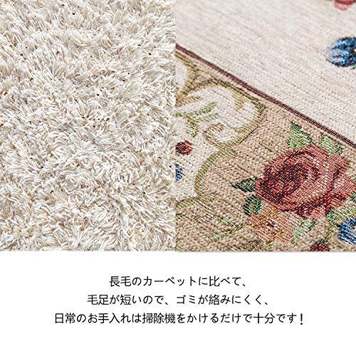 INSIMAN『玄関マットゴブラン織り』