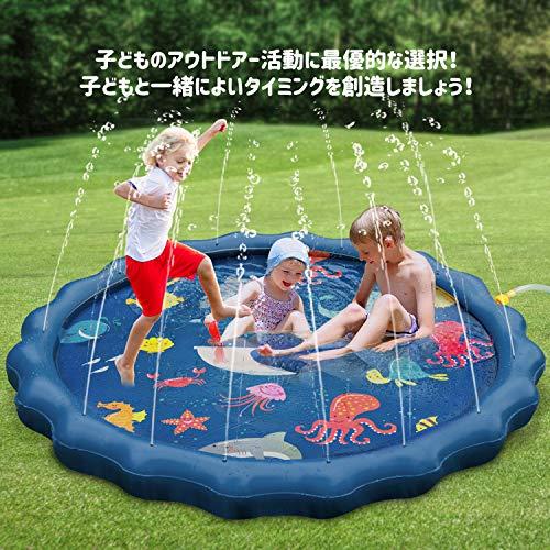 噴水マットケテン・Ketenプレイマット最新設計子供親子水遊び芝生遊びプールマット家庭用夏対策150CM直径