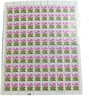 日本郵便 100円切手【100枚組】