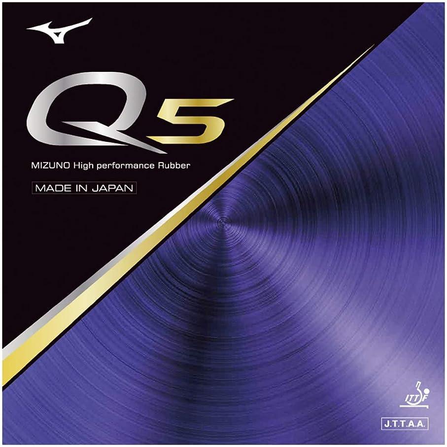 実証する入場料ウェイドMIZUNO(ミズノ) 卓球 ラバー Q5 83JRT895 62:レッド 特厚(2.1)
