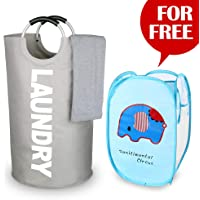 Star Home Family Laundry Bags with Aluminium Handles