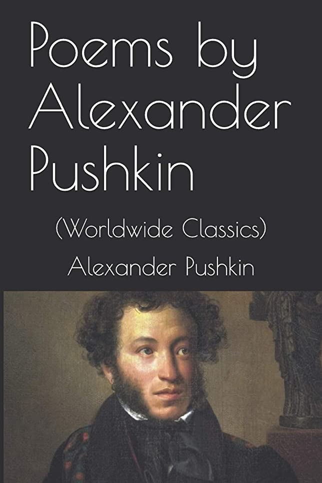 宿題をする算術本能Poems by Alexander Pushkin: (Worldwide Classics)