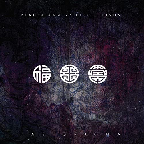 Planet ANM / EljotSounds
