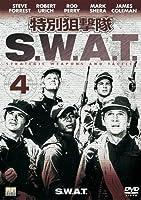 特別狙撃隊 S.W.A.T. VOL.4 [DVD]