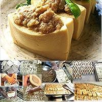高野豆腐の肉はさみ 1食 惣菜 お惣菜 おかず 惣菜セット 詰め合わせ お弁当 無添加 京都 手つくり