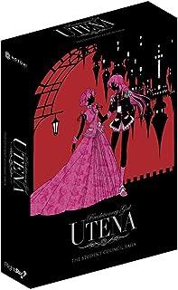 Revolutionary Girl Utena: Student Council Saga Limited Edition Set