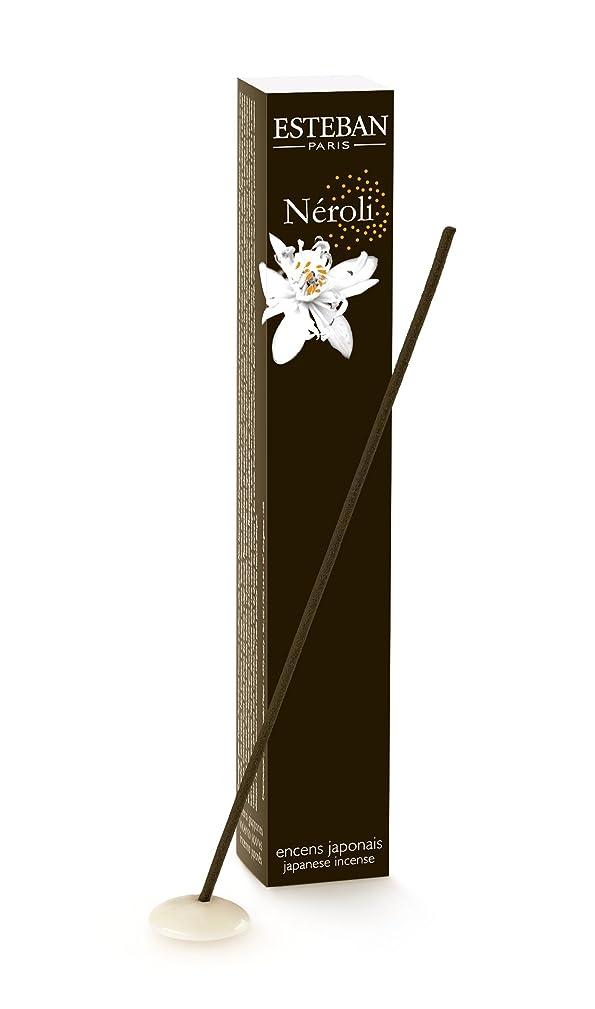 連続的パウダー招待Estebanパリ?–?ネロリ?–?Japanese Incense Discoveryボックス(40?Sticks)