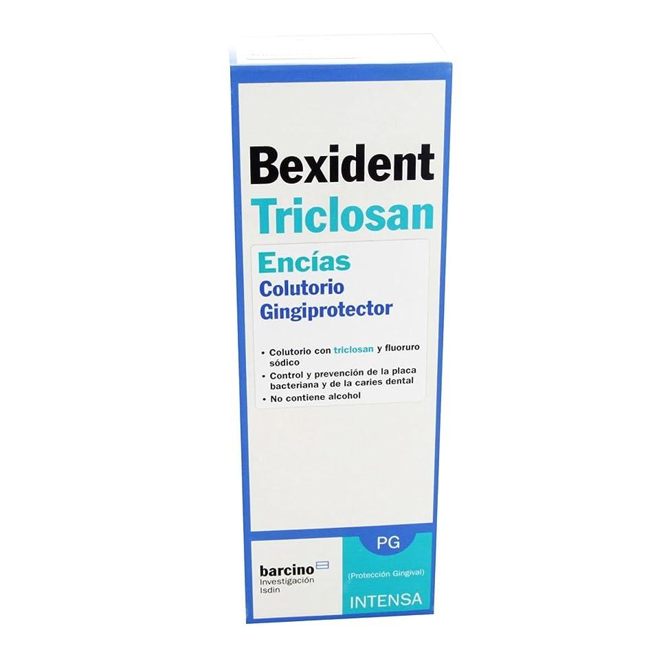 ビジョン特権的いろいろBexident Gum Maintenance Triclosan Mouthwash 500ml [並行輸入品]