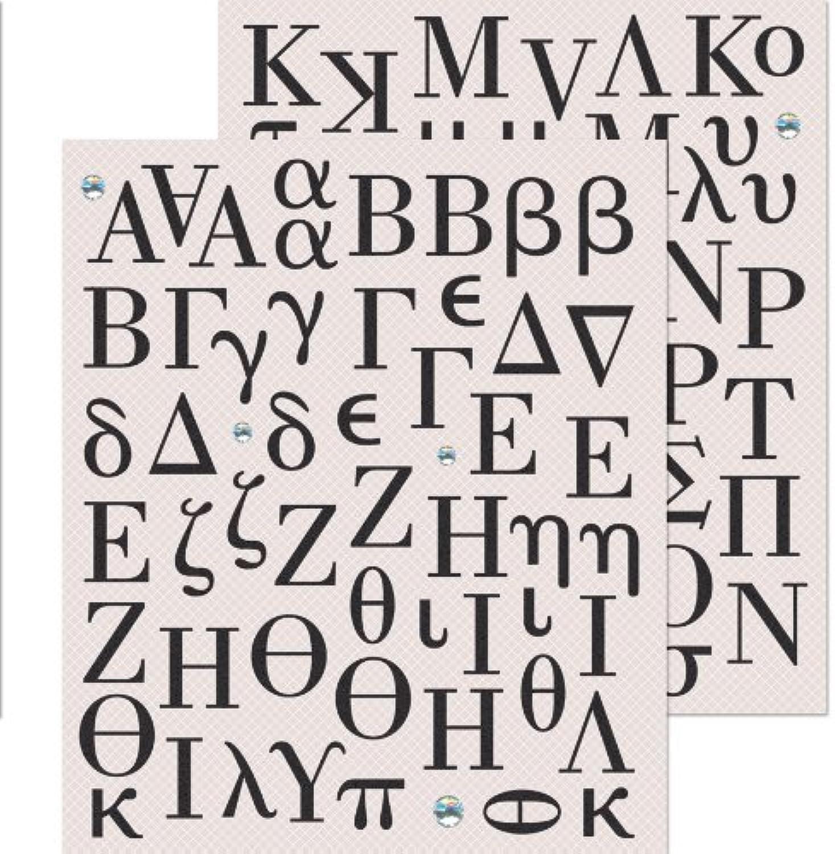 K&Company Greek Alphabet Sticker Medley by EKS B00NZFV5V0 | Angemessener Preis