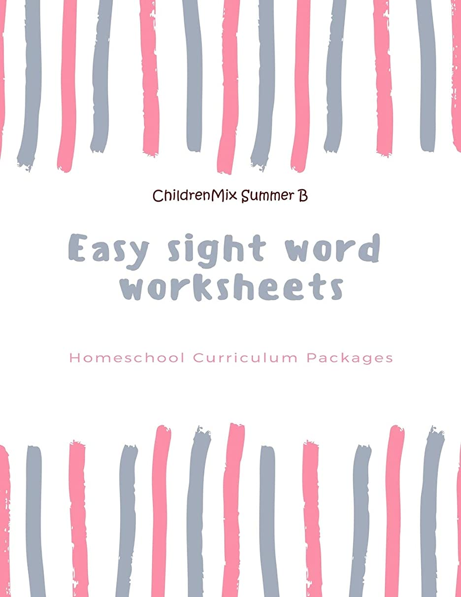 変成器暗唱する補正Easy sight word worksheets : Homeschool Curriculum Packages: The complete dolch sight words flash cards teach your child to read, write and spell in more than 100 easy lessons. Practice reading sentences for each sight word with color picture.