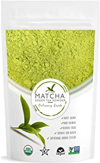 Culinary Matcha 16oz   Pure Matcha Green Tea Powder   USDA Organic  Non-GMO Certified   Vegan and Gluten-Free   Incredible Flavor   Delicate Aroma   Natural Energy Booster   Matcha Outlet
