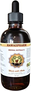 California Poppy (Eschscholzia Californica) and Birthwort (Aristolochia Clematitis) Liquid Extract 4 oz