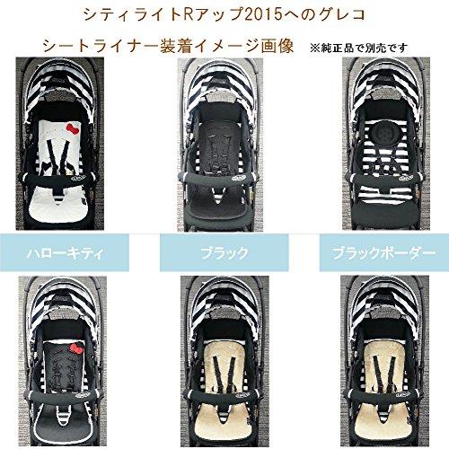 ニューウェルブランズ・ジャパンGRACO(グレコ)『シティライトRアップ』