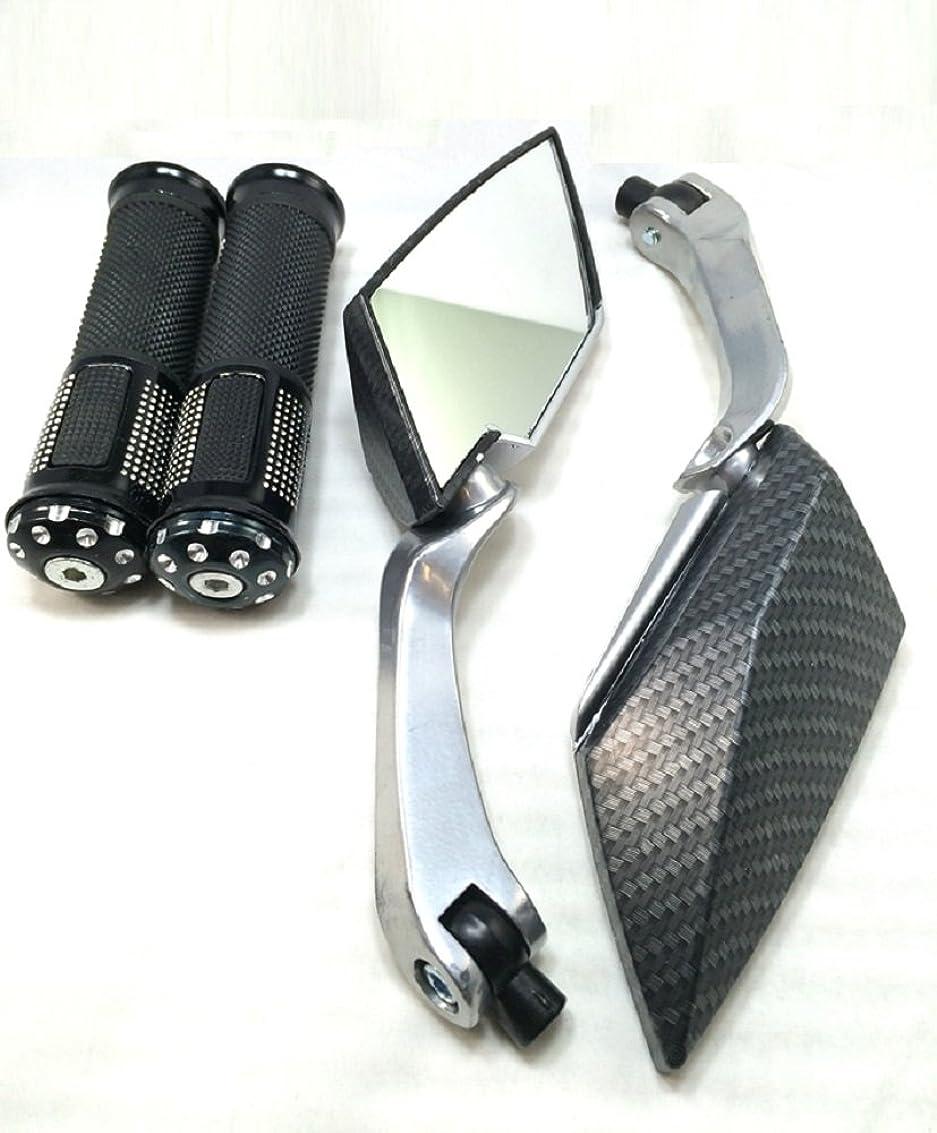 アクセル逆にウルル快適走行 バイク カスタム ミラー 左右 セット グリップ セット バックミラー ネジ 8mm 10mm
