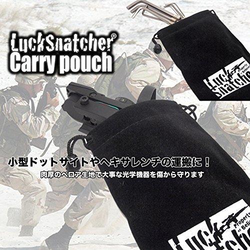 LuckSnatcher『CQCホルスターセット』
