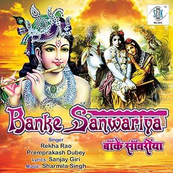 Banke Sanwariya