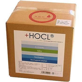 HOCL 微酸性電解水 (10L バッグ・イン・ボックス)